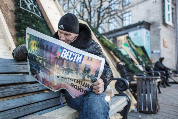 С 5 августа 2014 года Стенин перестал выходить на связь. Около месяца о его судьбе не было ничего известно - Sputnik Грузия