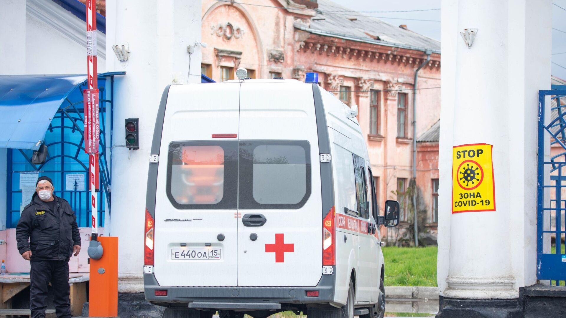 Автомобиль скорой помощи во Владикавказе - Sputnik Грузия, 1920, 20.09.2021