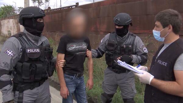 Спецоперация МВД Грузии по задержанию торговцев наркотиками - Sputnik Грузия