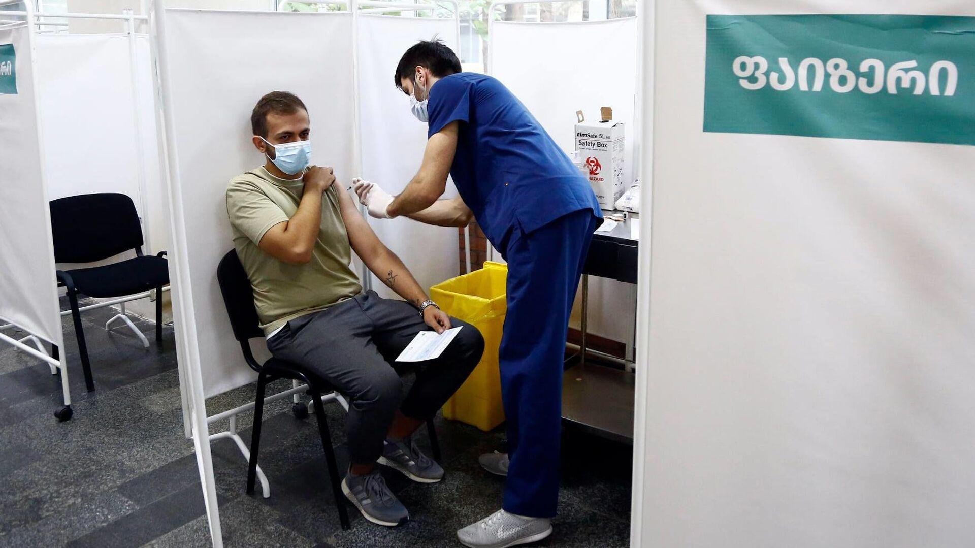 Вакцинация в Тбилисском техническом университете  - Sputnik Грузия, 1920, 05.10.2021
