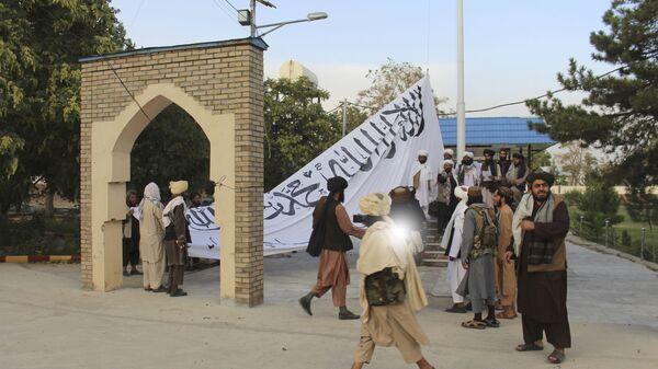 Талибы в городе Газни, Афганистан - Sputnik Грузия