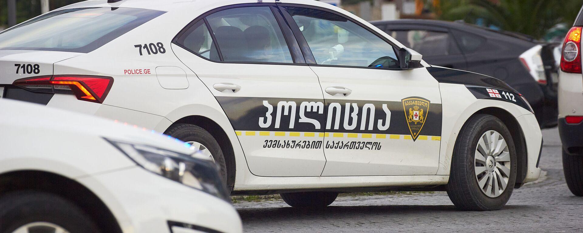 პოლიცია - Sputnik საქართველო, 1920, 23.09.2021