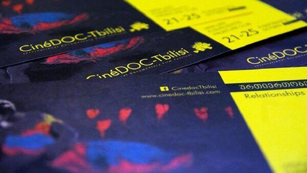 CineDOC-Tbilisi - Sputnik Грузия