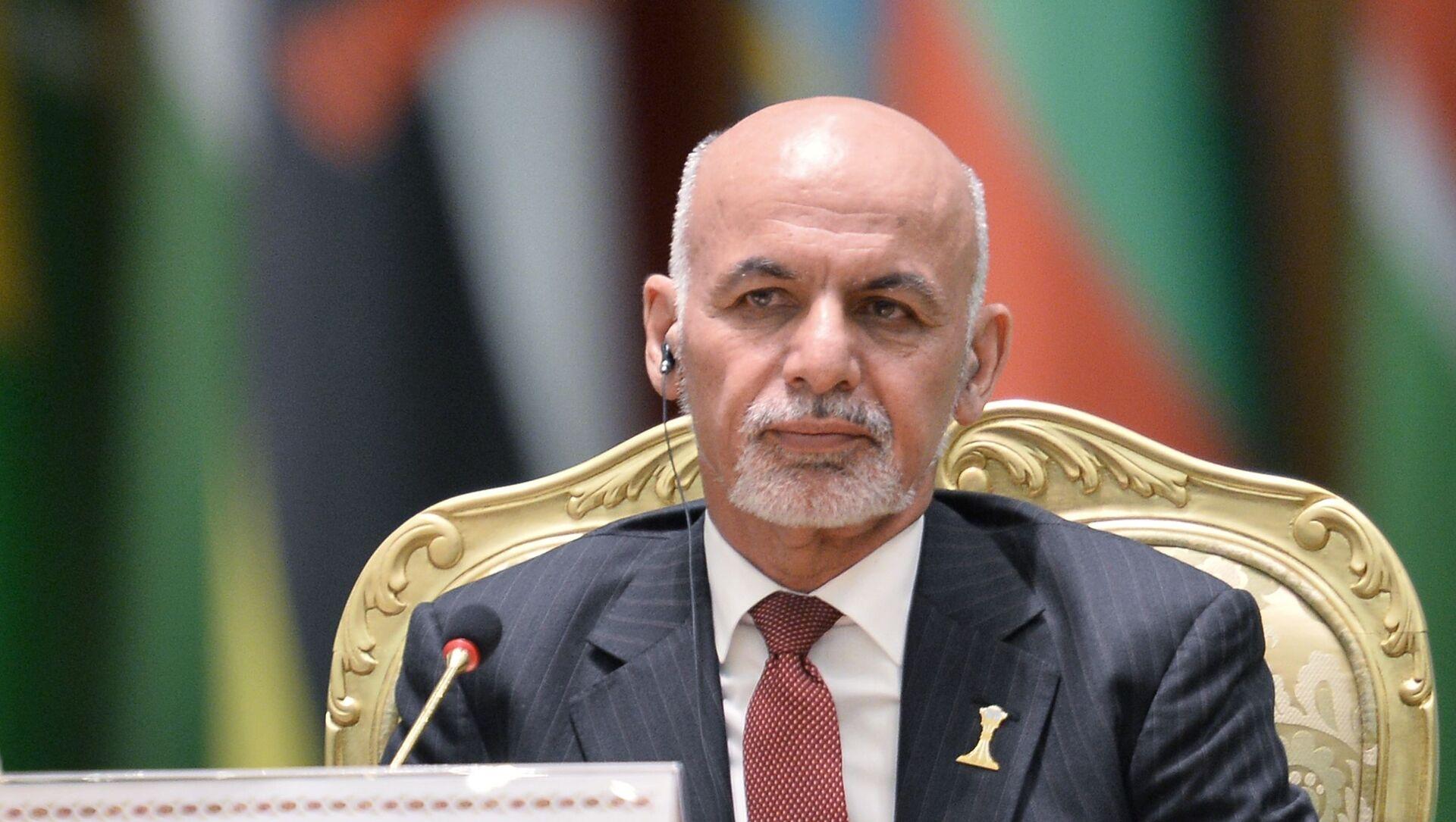 ავღანეთის პრეზიდენტი აშრაფ ღანი - Sputnik საქართველო, 1920, 18.08.2021