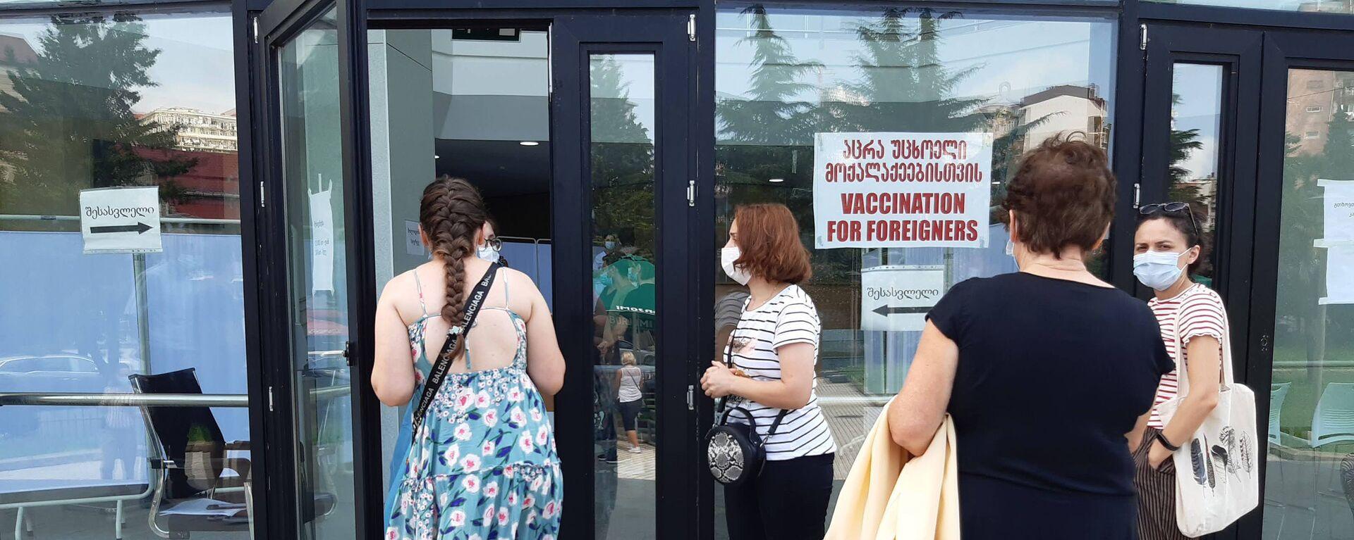 Эпидемия коронавируса - вакцинация в Аджарии - Sputnik Грузия, 1920, 20.08.2021