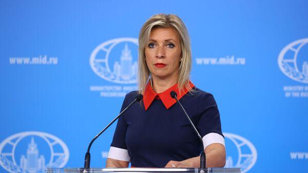 Брифинг официального представителя МИД России М. Захаровой - Sputnik Грузия