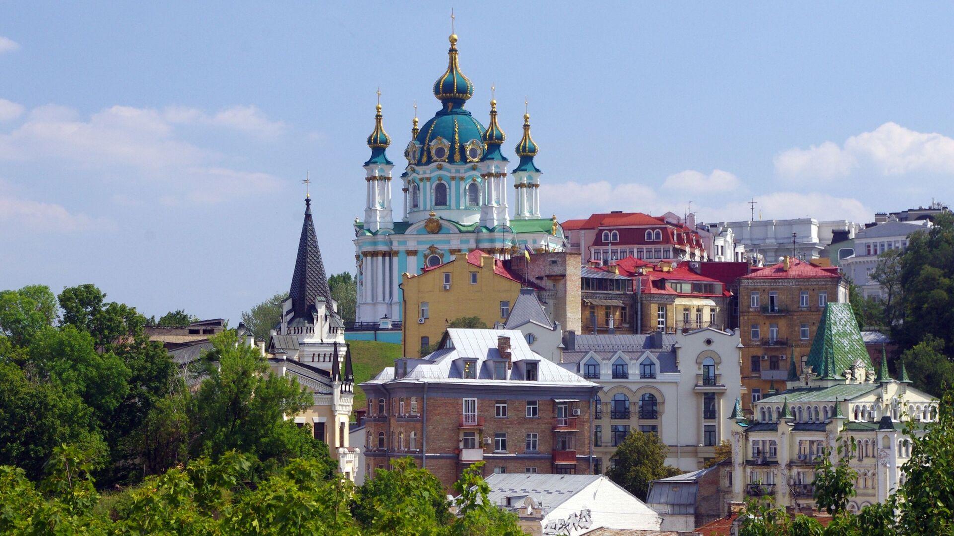 Вид на город Киев - Андреевская церковь и начало Андреевского спуска - Sputnik Грузия, 1920, 01.10.2021