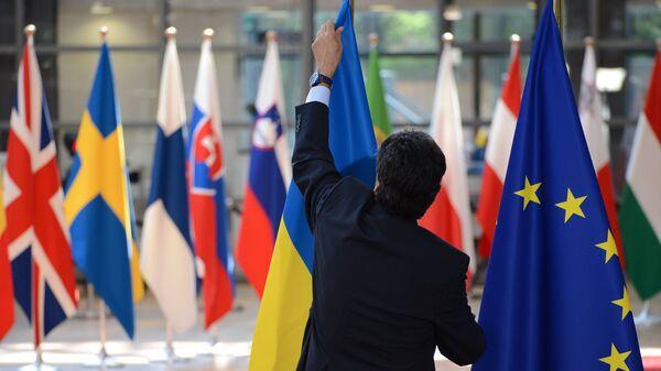ევროკავშირის წევრი ქვეყნების დროშები - Sputnik საქართველო
