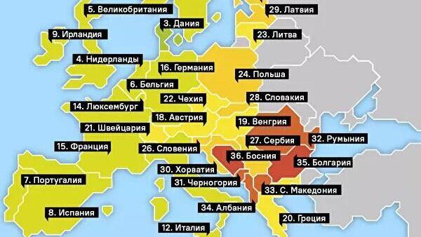 Сколько жителей Европы вакцинированы от коронавируса - Sputnik Грузия