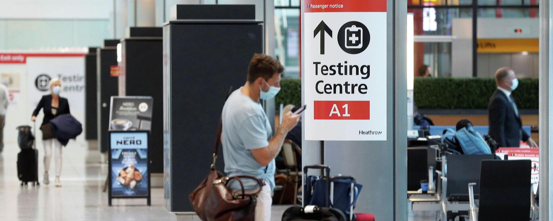 Пандемия коронавируса - ПЦР тестирование в аэропорту Лондона - Sputnik Грузия, 1920, 31.08.2021