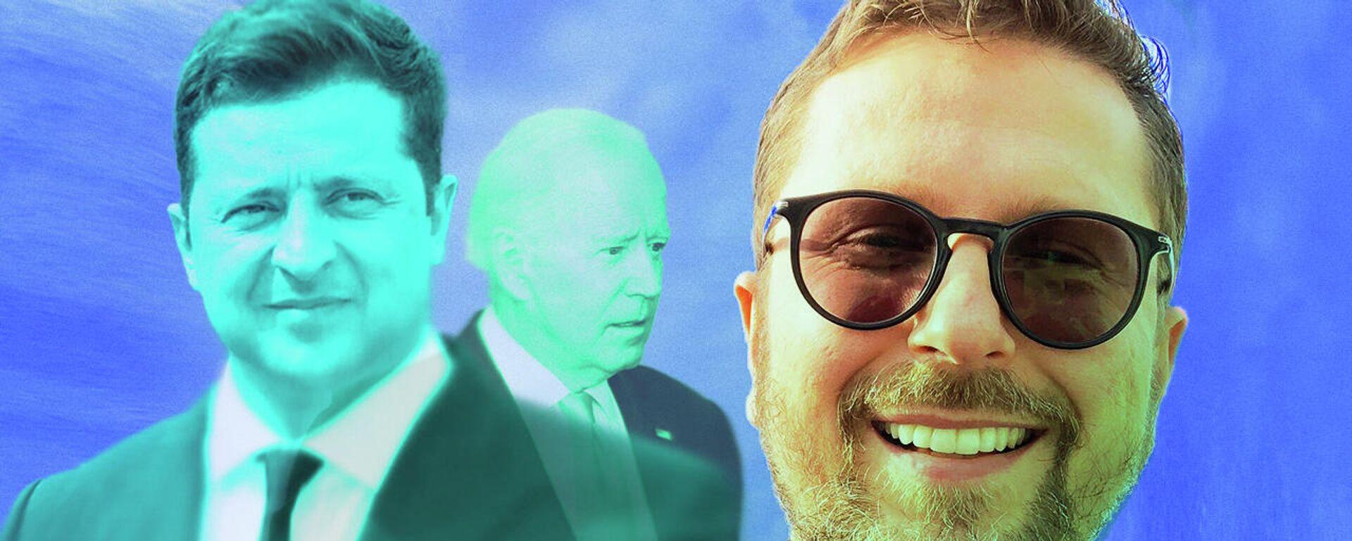 Шарий: Зеленский снял обручальное кольцо перед встречей с Байденом - Sputnik Грузия, 1920, 03.09.2021