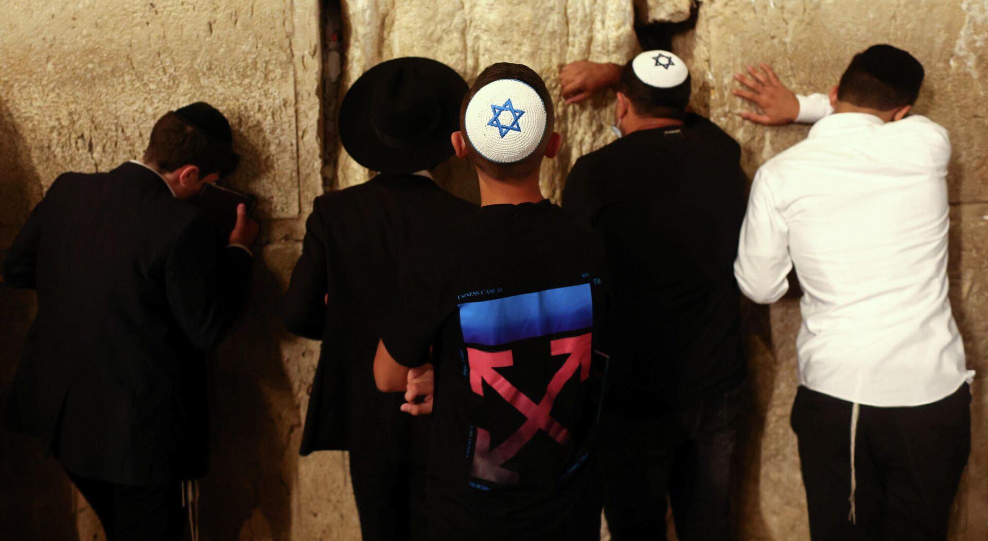 Израильтяне у Стены плача у Западной Стены в Иерусалиме - Sputnik Грузия, 1920, 19.09.2021