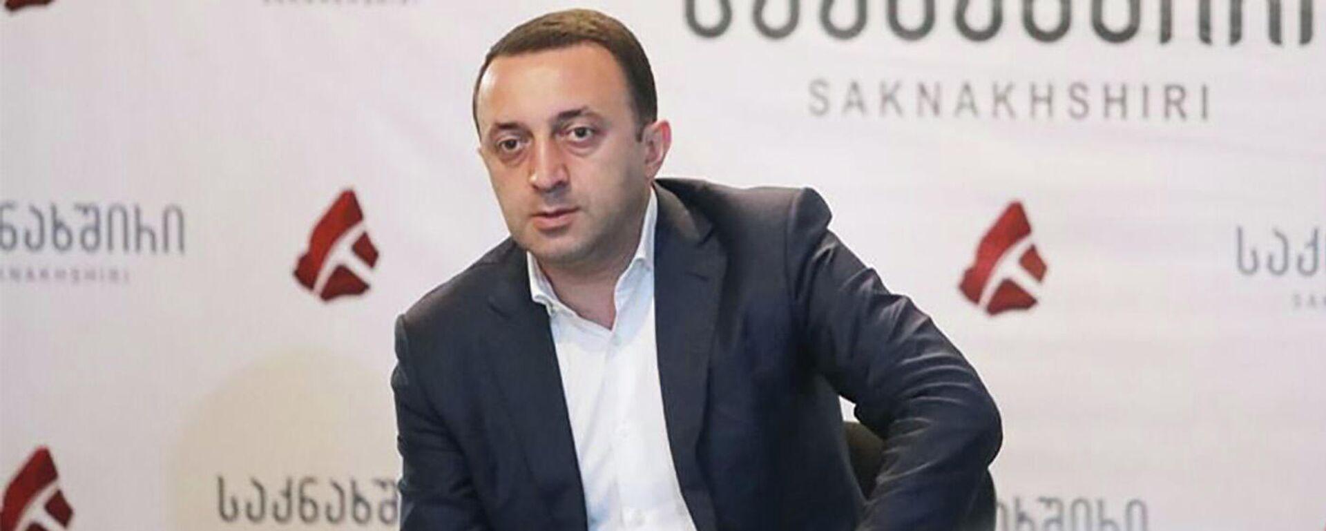 Ираклий Гарибашвили - Sputnik Грузия, 1920, 18.09.2021