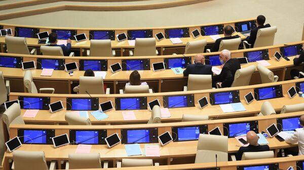 Парламент Грузии. Депутаты. Открытие осенней сессии - Sputnik Грузия