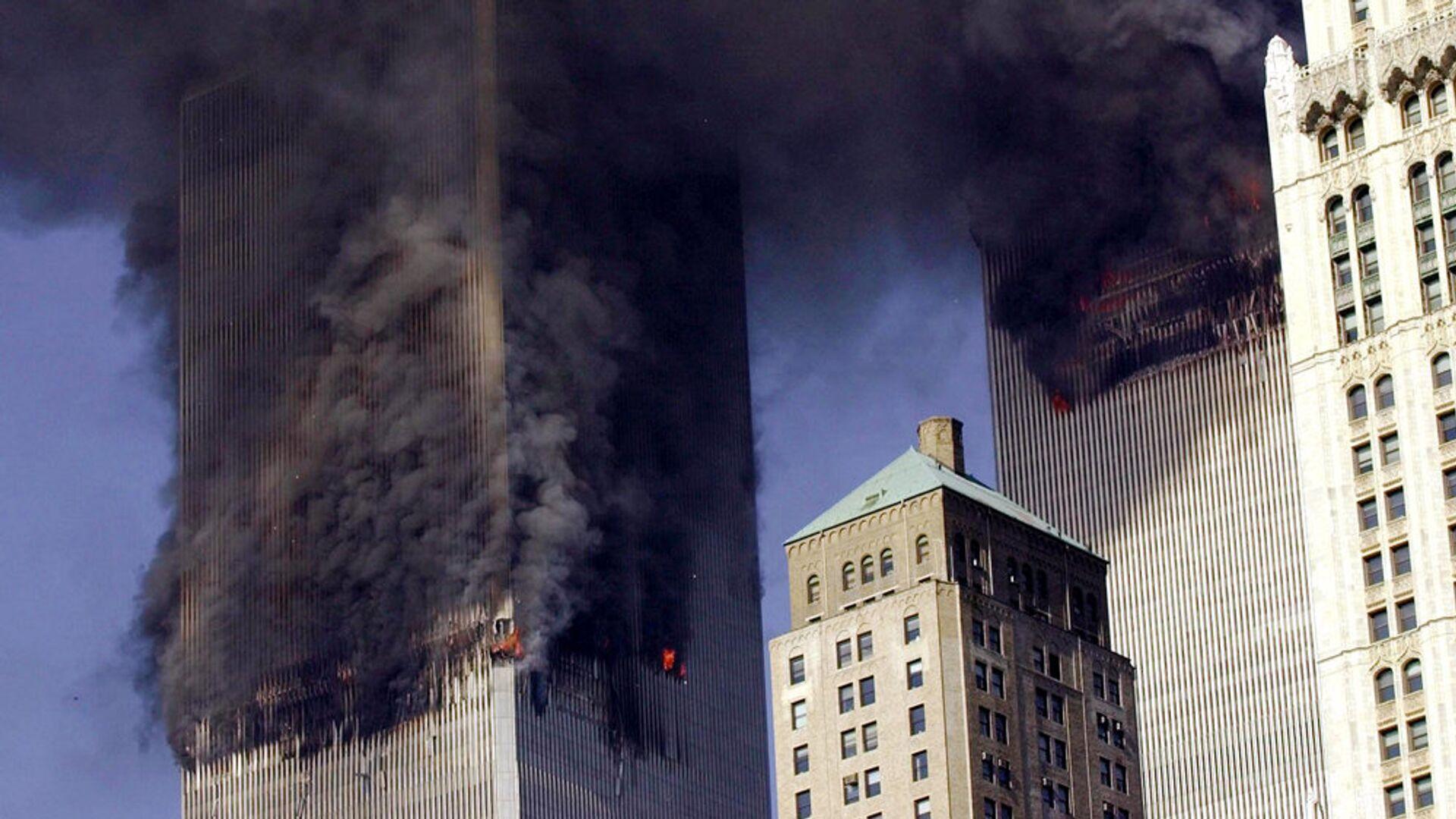 Теракт 11 сентября 2001 в США - Sputnik Грузия, 1920, 09.09.2021