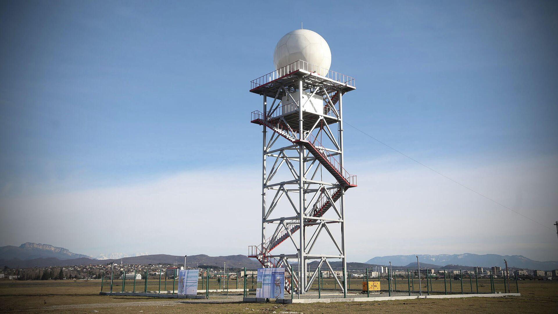 Новый метеорологический радар в Восточной Грузии - Sputnik Грузия, 1920, 13.09.2021