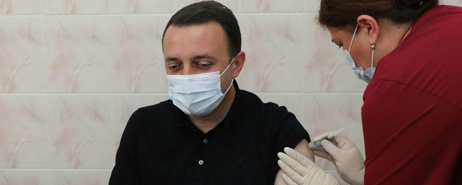 Ираклий Гарибашвили проходит вакцинацию препаратом Pfizer - Sputnik Грузия, 1920, 16.09.2021