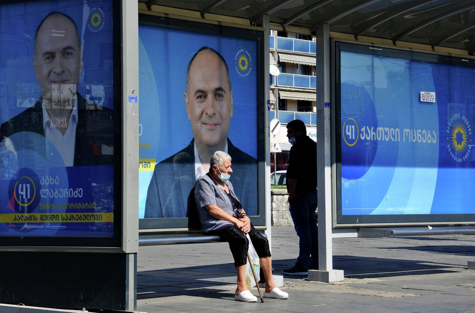 Предвыборная символика. Баннер правящей партии Грузинская мечта. Автобусная остановка - Sputnik Грузия, 1920, 27.09.2021
