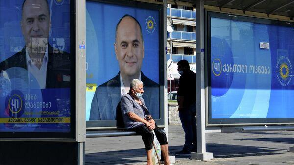 Предвыборная символика. Баннер правящей партии Грузинская мечта. Автобусная остановка - Sputnik Грузия