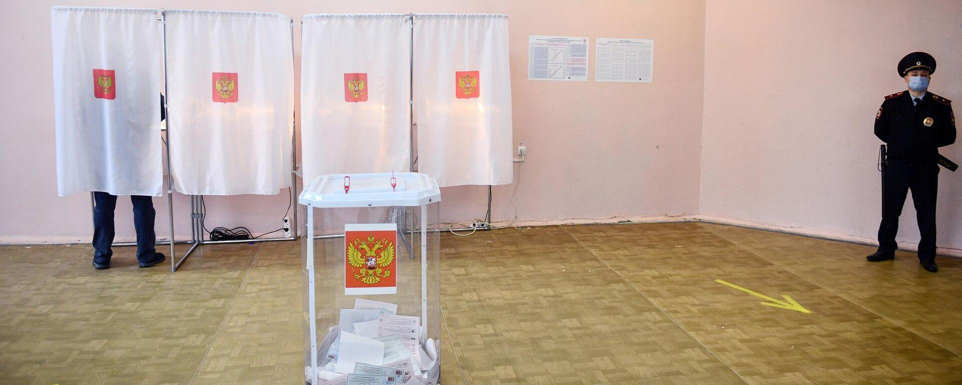 არჩევნები რუსეთში - Sputnik საქართველო, 1920, 18.09.2021