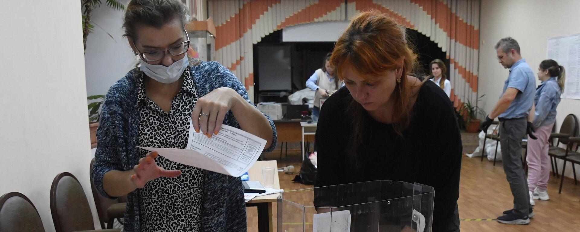 არჩევნები - Sputnik საქართველო, 1920, 19.09.2021