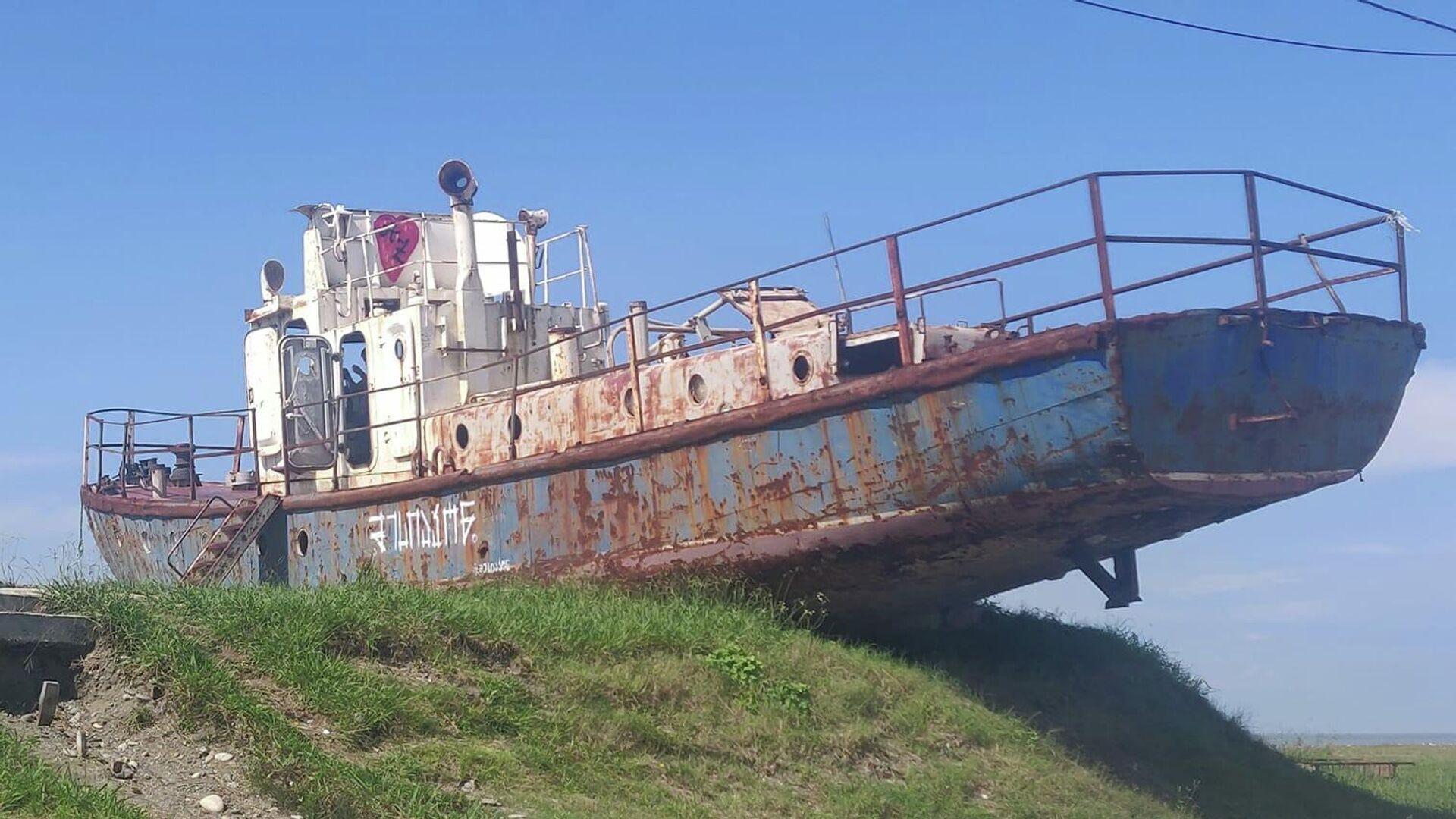 Заброшенное морское судно на пляже Ганмухури (Самегрело) - Sputnik Грузия, 1920, 21.09.2021