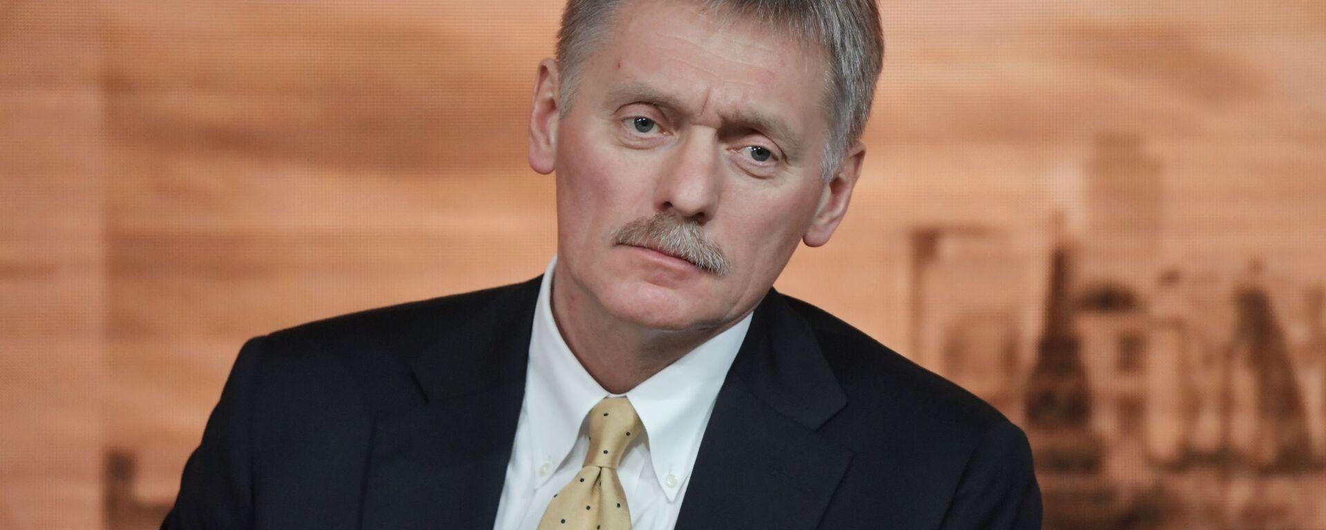 Пресс-секретарь президента РФ Дмитрий Песков  - Sputnik Грузия, 1920, 22.09.2021