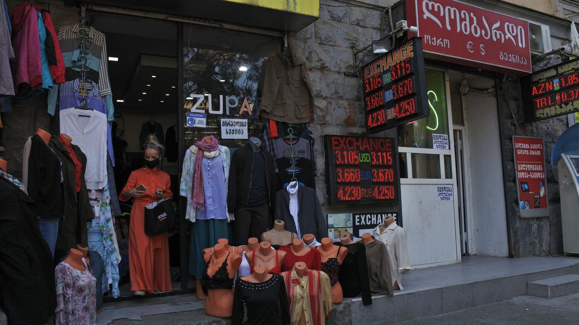 Обменный пункт  и магазин секонд хенд одежды - Sputnik Грузия, 1920, 09.10.2021