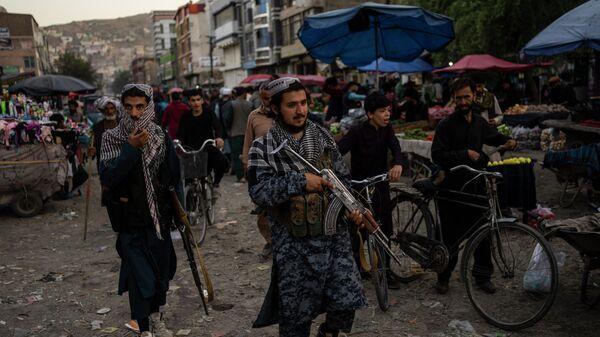 Представители талибана обходят рынок в Кабуле, Афганистан - Sputnik Грузия
