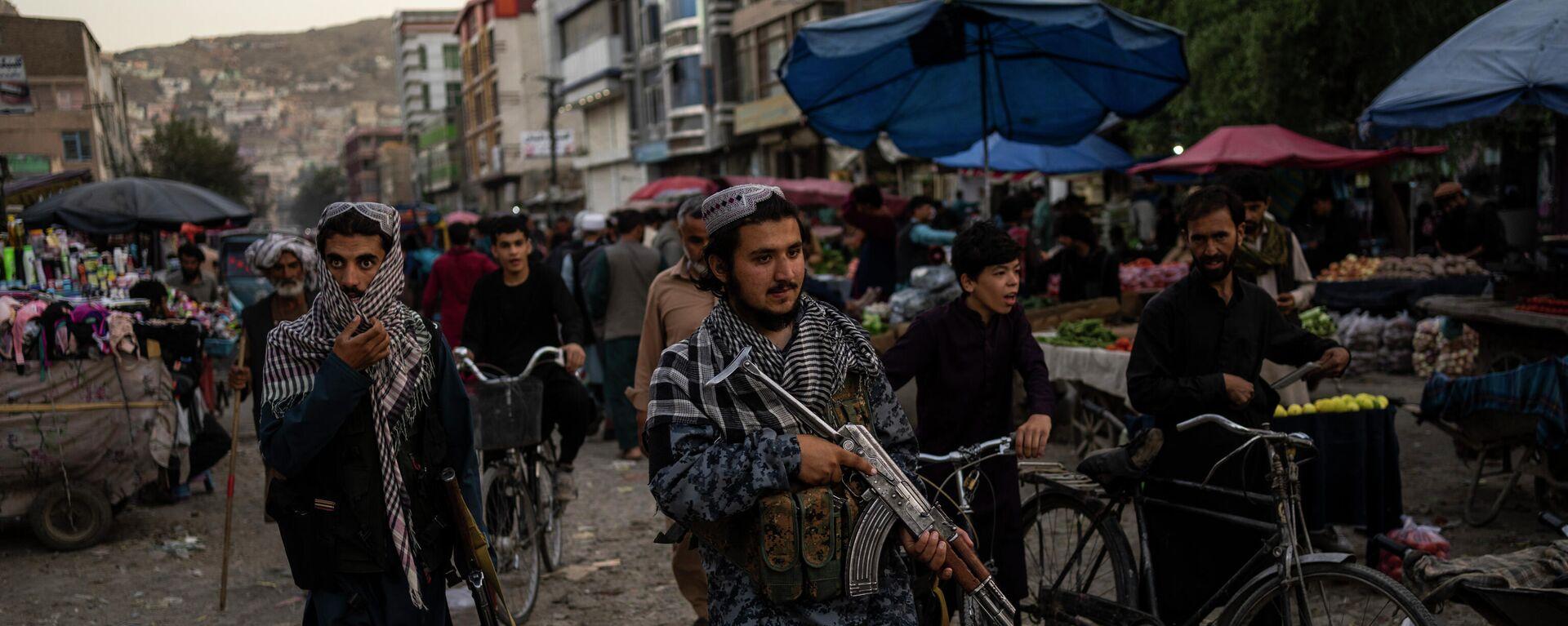 Представители талибана обходят рынок в Кабуле, Афганистан - Sputnik Грузия, 1920, 23.09.2021