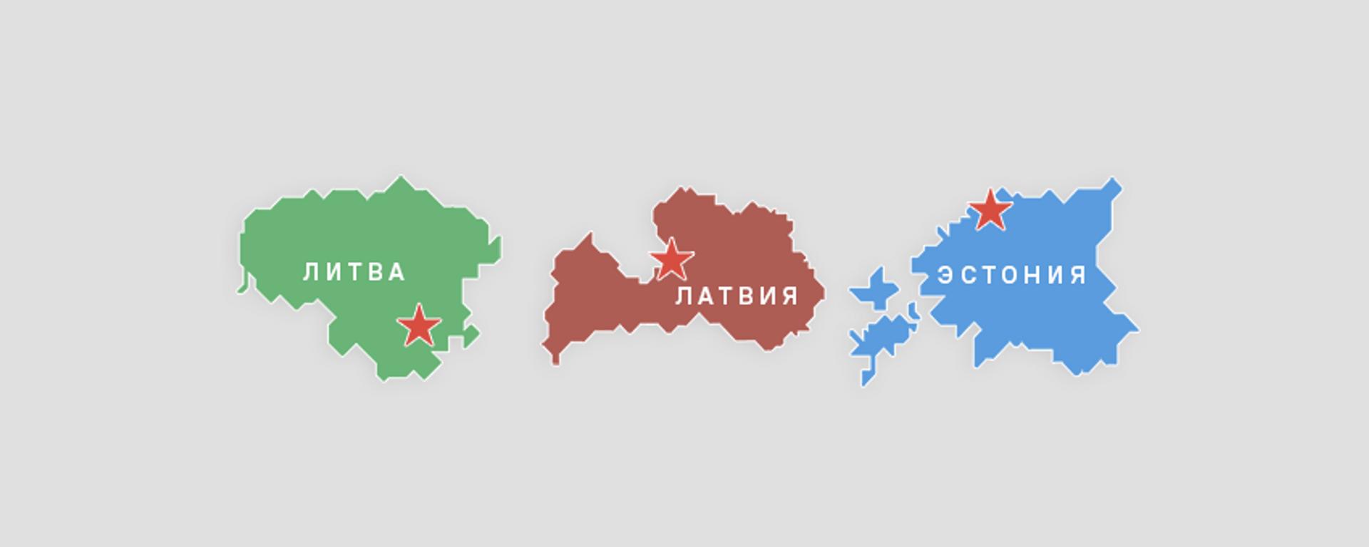 Размер НДС в странах Европы - Sputnik Грузия, 1920, 07.10.2021
