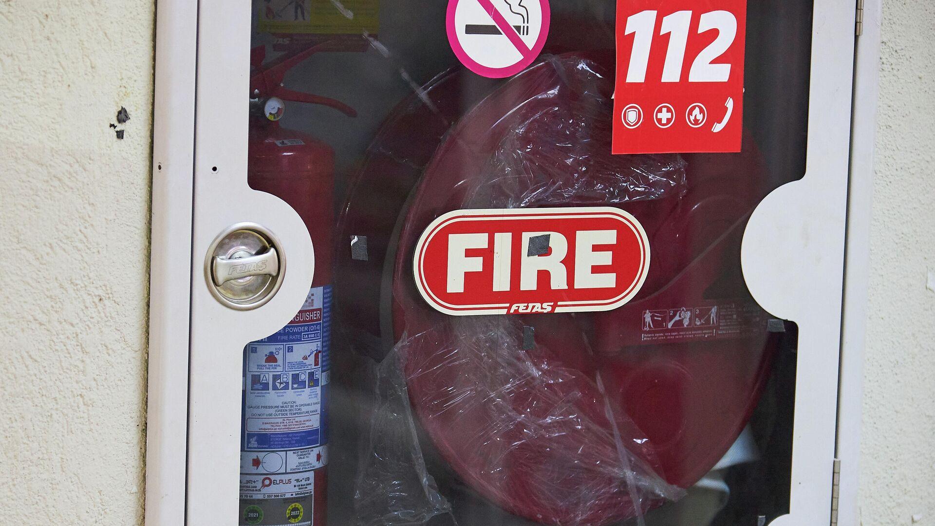 Пожарная безопасность - пожарные краны и огнетушители - Sputnik Грузия, 1920, 07.10.2021