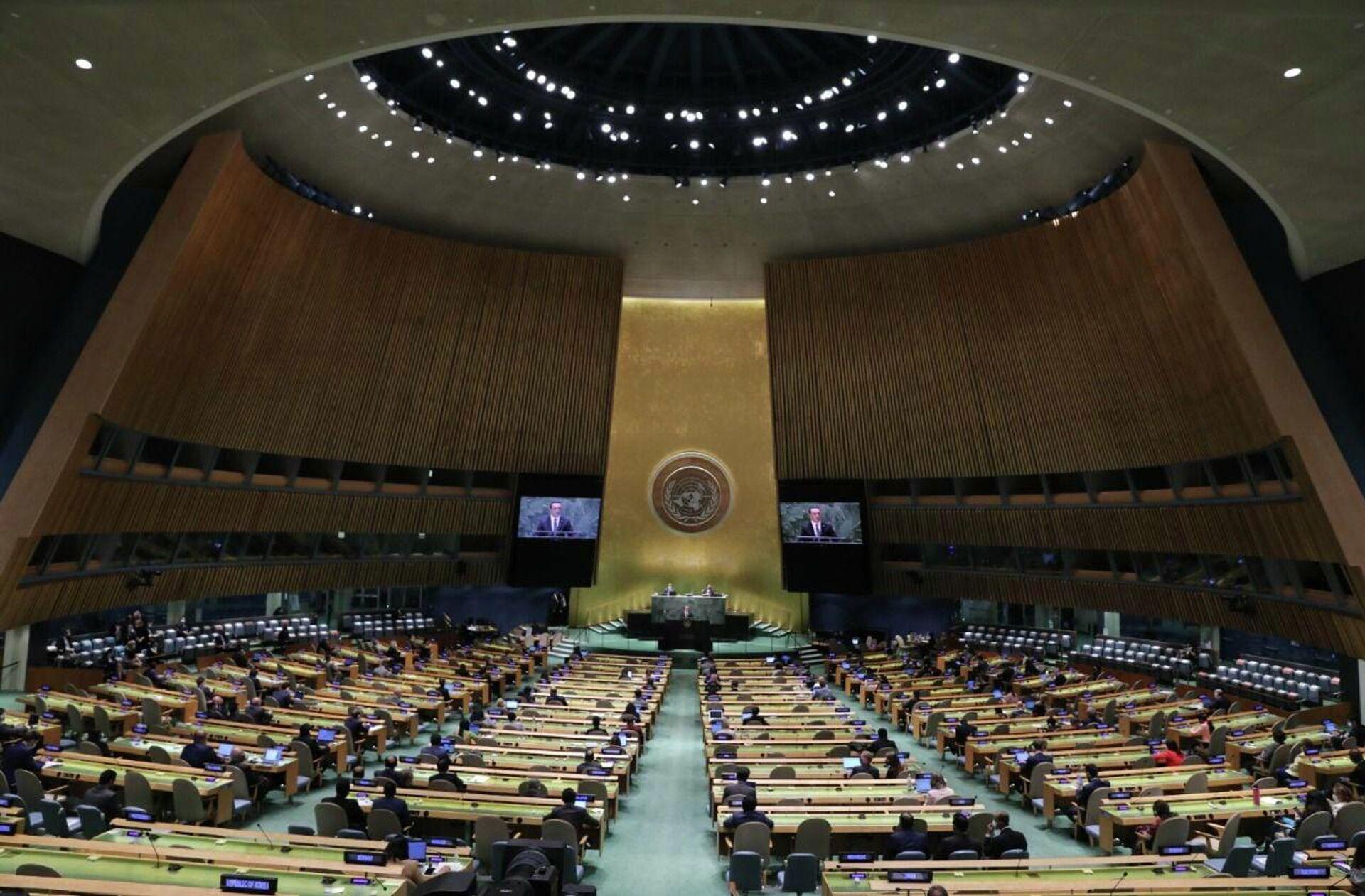 Генеральная ассамблея ООН - Sputnik Грузия, 1920, 25.09.2021
