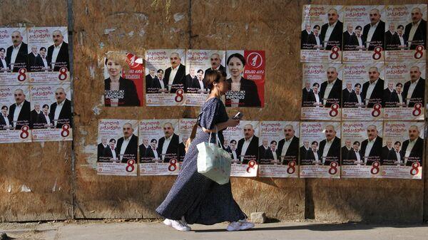 საარჩევნო პლაკატები ქალაქში - Sputnik საქართველო