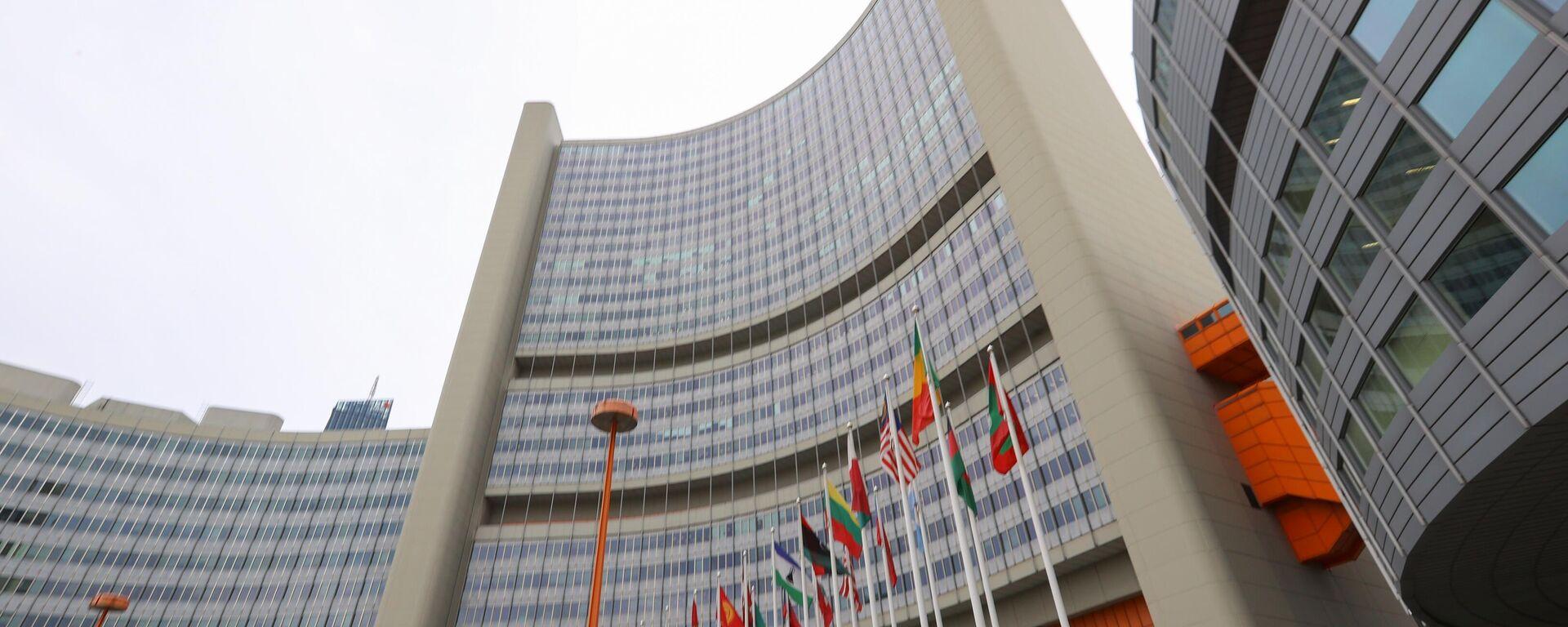 ატომური ენერგიის საერთაშორისო სააგენტოს შტაბ-ბინა ვენაში - Sputnik საქართველო, 1920, 27.09.2021
