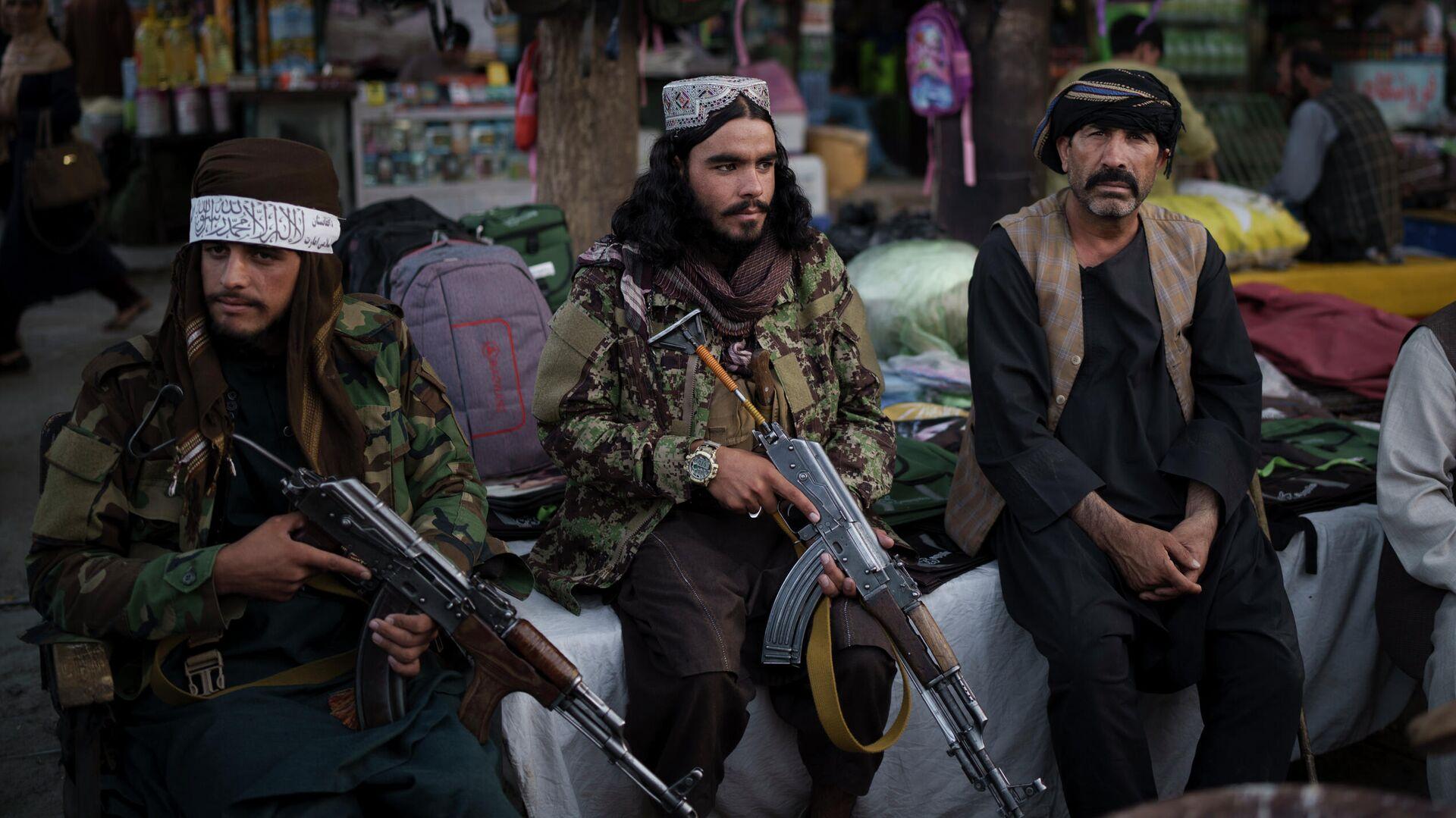 Боевики движения Талибан (террористическая организация, запрещена в России) в Кабуле - Sputnik საქართველო, 1920, 11.10.2021