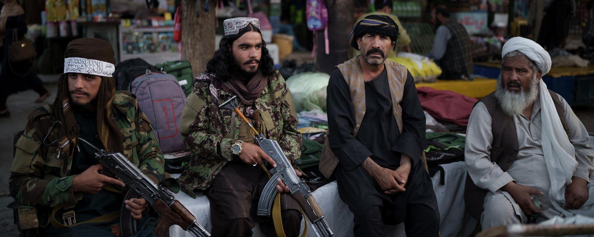 Боевики движения Талибан (террористическая организация, запрещена в России) в Кабуле - Sputnik Грузия, 1920, 27.09.2021