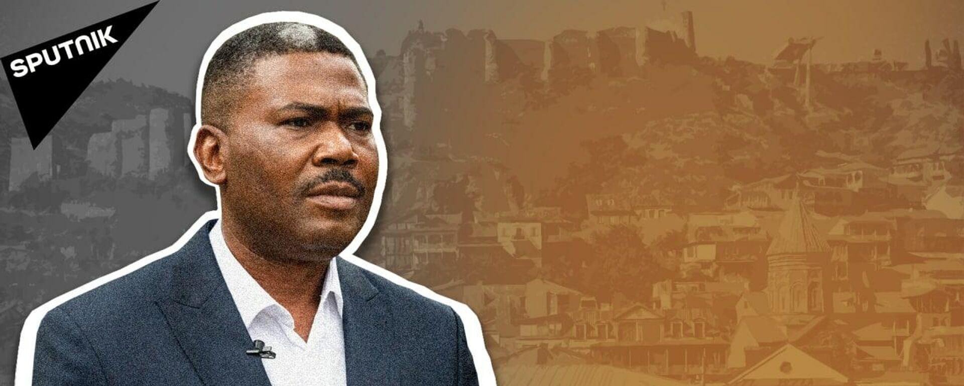 Бизнесмен из Нигерии рассказал, почему решил стать мэром столицы Грузии - Sputnik Грузия, 1920, 27.09.2021