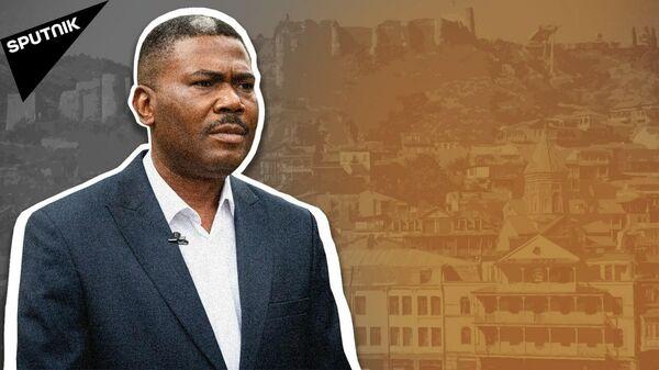 Бизнесмен из Нигерии рассказал, почему решил стать мэром столицы Грузии - Sputnik Грузия