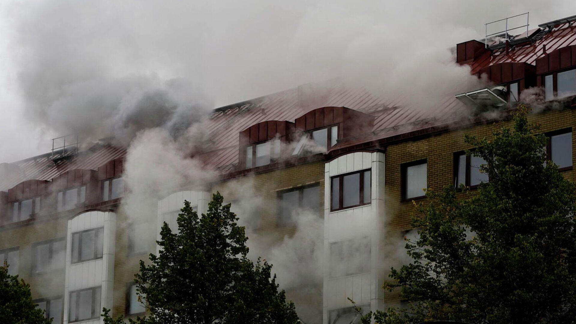 Взрыв в жилом доме в шведском городе Гётеборг - Sputnik Грузия, 1920, 28.09.2021