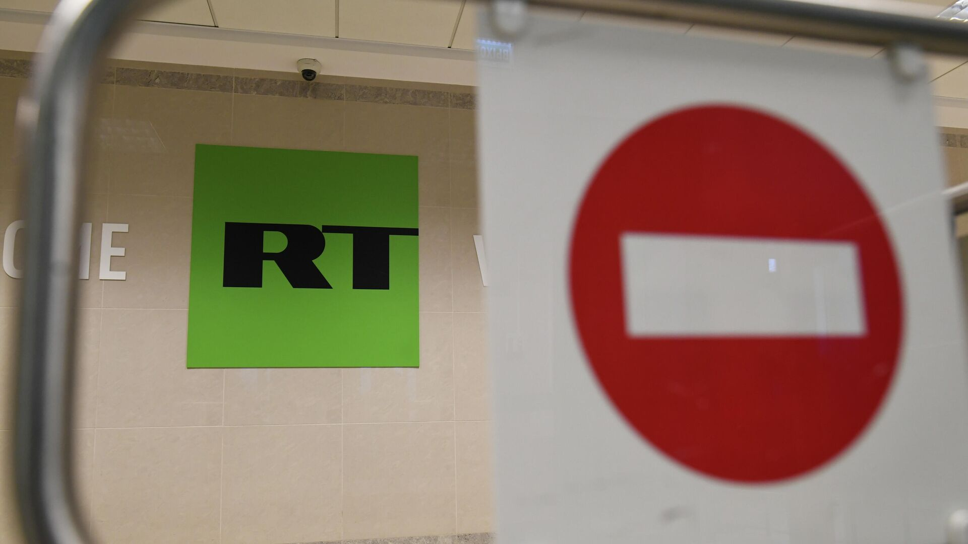 Офис телеканала RT в Москве - Sputnik Грузия, 1920, 28.09.2021