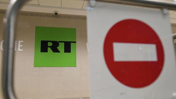 ტელეარხ RT-ს ოფისი მოსკოვში - Sputnik საქართველო