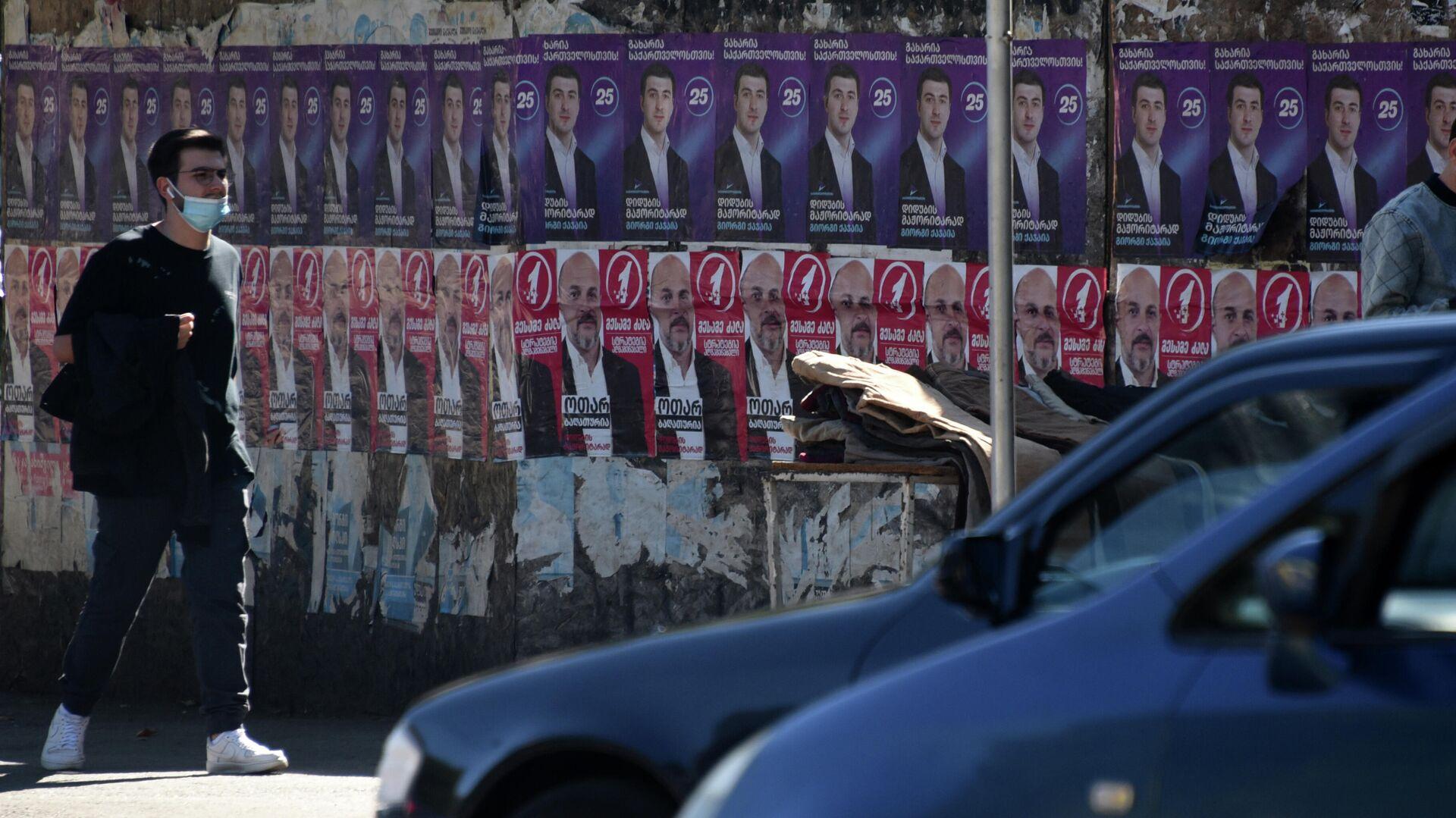 Эпидемия коронавируса и предвыборная агитация - плакаты на улицах города - Sputnik Грузия, 1920, 29.09.2021