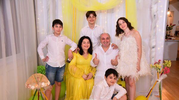 ოჯახთან ერთად - Sputnik საქართველო