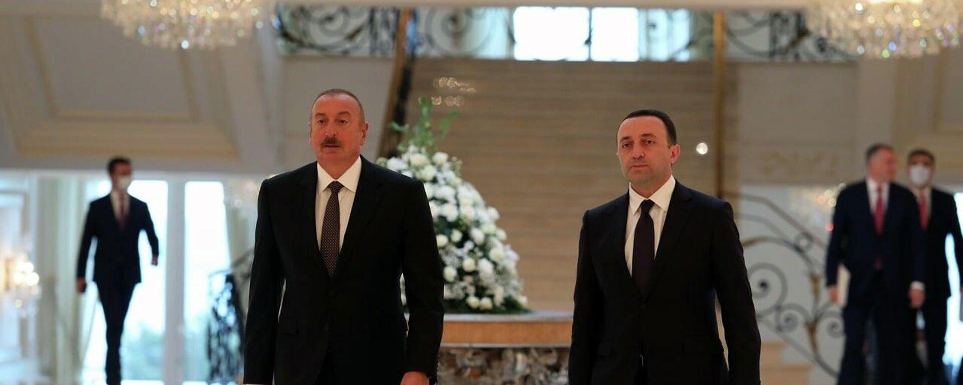 Премьер Грузии Ираклий Гарибашвили и президент Азербайджана Ильхам Алиев - Sputnik Грузия, 1920, 29.09.2021