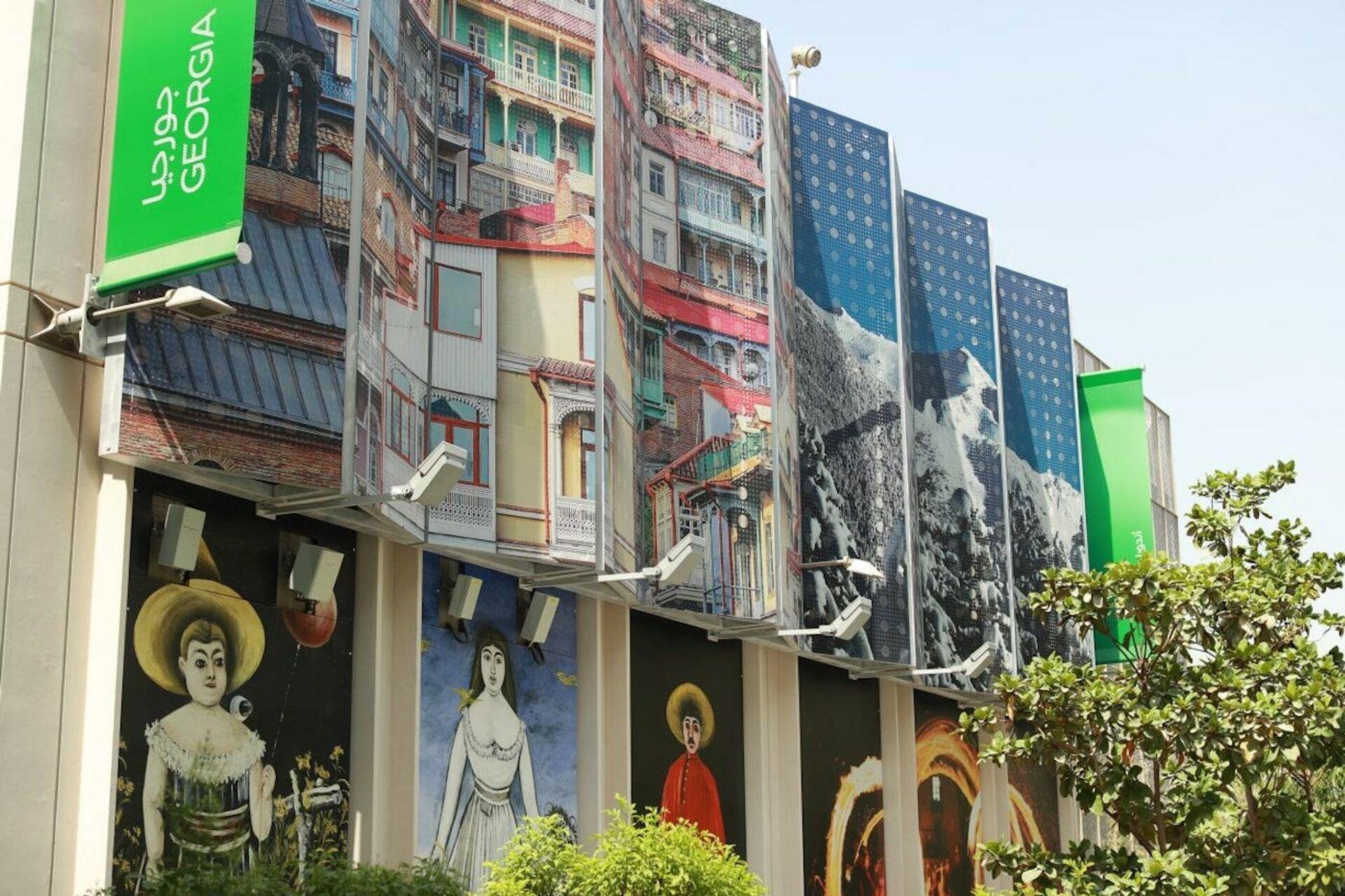 EXPO 2020 DUBAI - Грузия участвует в международной выставке в Дубае - Sputnik საქართველო, 1920, 30.09.2021