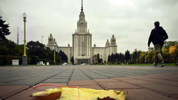 Осень в Москве - Sputnik Грузия