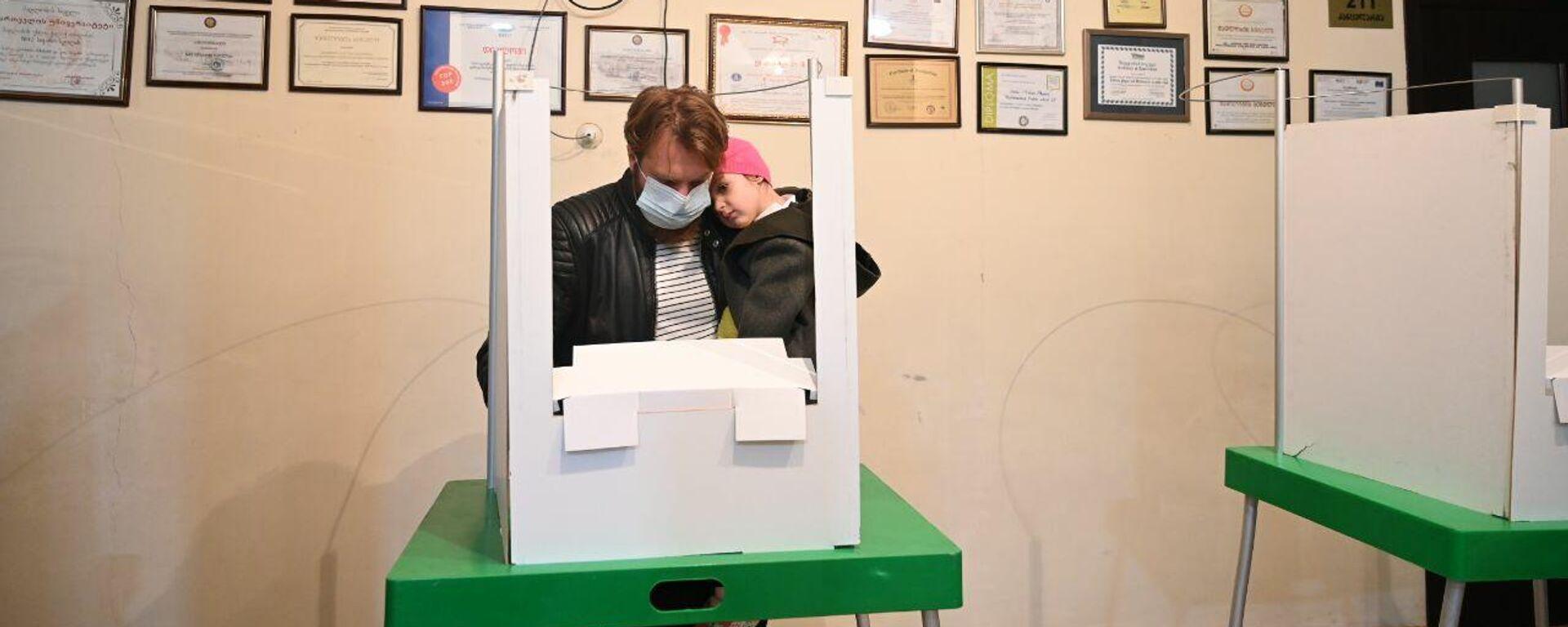 Местные выборы в Грузии 2 октября - избиратели участвуют в голосовании - Sputnik Грузия, 1920, 07.10.2021