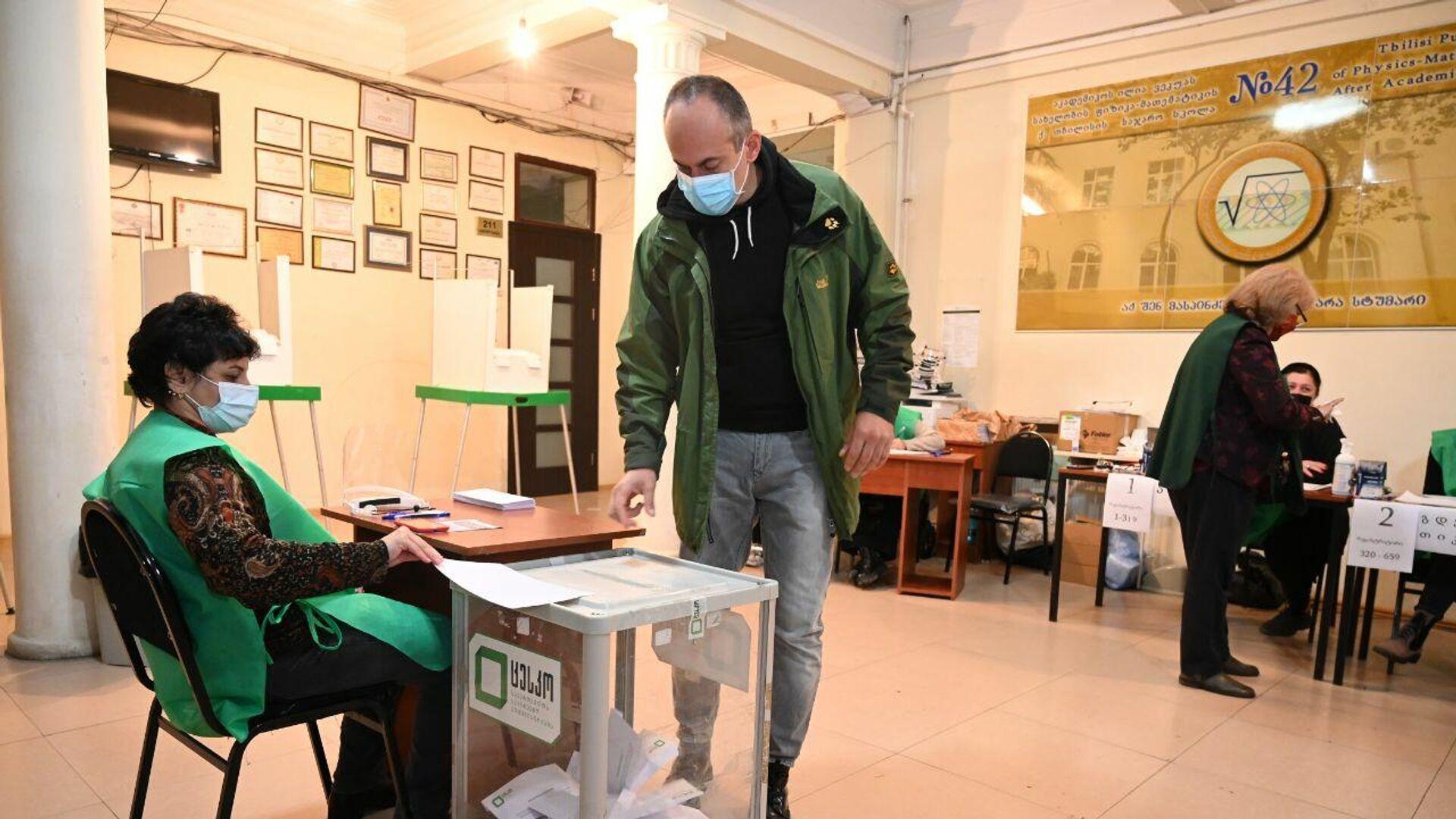 არჩევნები - Sputnik საქართველო, 1920, 02.10.2021