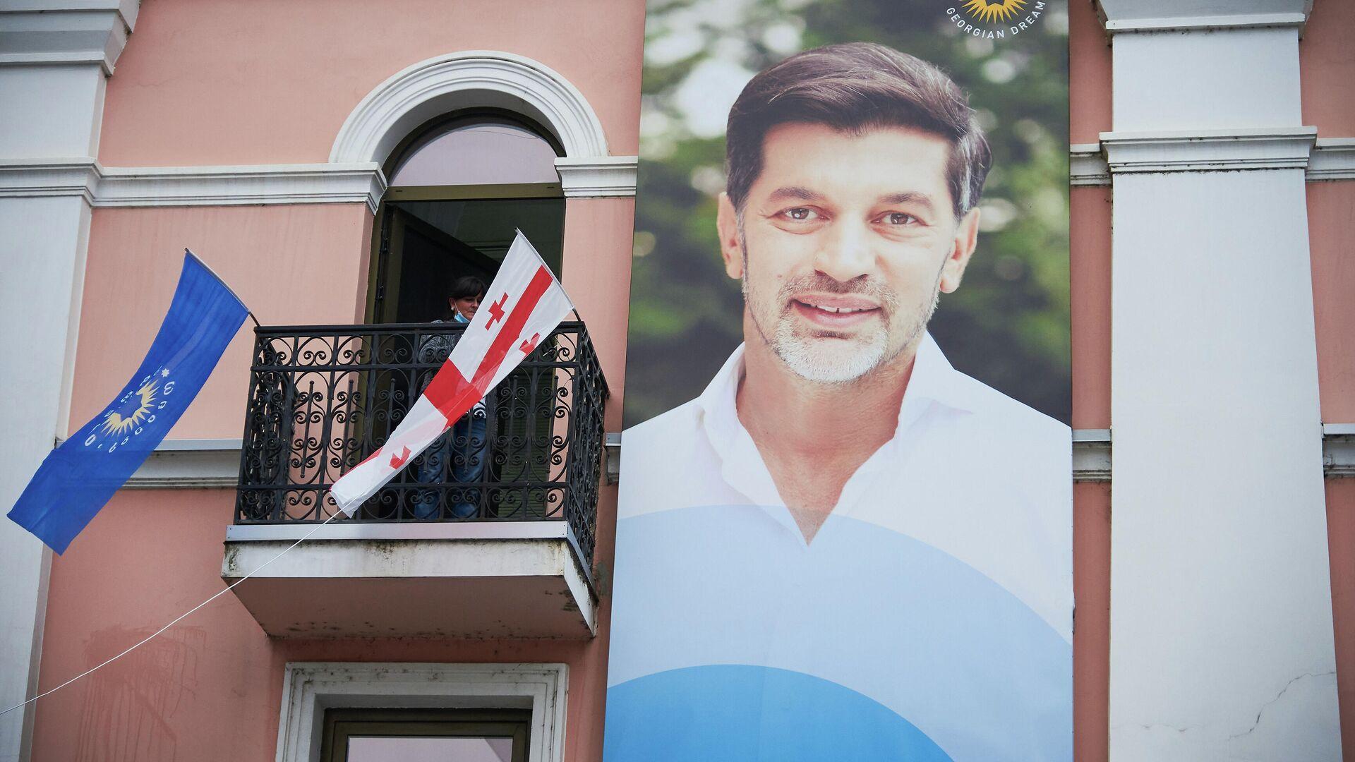 Каха Каладзе - баннер на штаб-квартире правящей партии Грузинская мечта - Sputnik Грузия, 1920, 02.10.2021